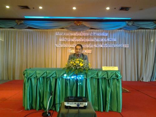 การอบรม ระบบสนับสนุนการบริหารจัดการของสถานศึกษา รุ่นที่ 1 ระหว่างวันที่ 9-10 พฤษภาคม 2558 ณ โรงแรมทองธารา กรุงเทพมหานคร
