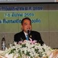การประชุมเชิงปฏิบัติการตามคำรับรองการปฎิบัติราชการประจำปีงบประมาณ พ.ศ.2559 จุดภาคเหนือ วันที่ 7-8 มีนาคม 2559 ณ โรงแรมเชียงใหม่ ออคิด