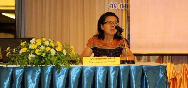 การประชุมอบรมการใช้ระบบสนับสนุนการบริหารจัดการของสถานศึกษา (SMSS) ประจำปีงบประมาณ พ.ศ.2559 รุ่นที่ 2 ระหว่างวันที่ 12 – 13 พฤษภาคม 2559 ณ โรงแรมทองธารา ถ.เจริญกรุง กรุงเทพมหานคร