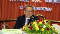 ประชุมทบทวนการดำเนินงานตาม พ.ร.บ.การอำนวยความสะดวกในการพิจารณาอนุญาตของทางราชการ พ.ศ.2558 ระหว่างวันที่ 25-29 กรกฎาคม 2559 ณ โรงแรมทองธารา ถ.เจริญกรุง กรุงเทพมหานคร