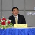 การประชุมปฏิบัติการพัฒนาประสิทธิภาพการปฏิบัติราชการของผู้อำนวยการกลุ่มอำนวยการ สำนักงานเขตพื้นที่การศึกษาทั่วประเทศ ประจำปีงบประมาณ พ.ศ.2559 ระหว่างวันที่ 30 สิงหาคม 2559 – 1 กันยายน 2559 ณ โรงแรมเดอะลอฟท์ รีสอร์ท ถ.วงศ์สว่าง กรุงเทพฯ