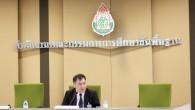 การประชุมการจัดตั้งสถาบันพัฒนาหลักสูตรและการสอนแห่งชาติ วันที่ 8 พ.ย.59 ห้องประชุม สพฐ.1 อาคารสพฐ.4 ชั้น 2