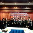 ประชุมปฏิบัติการชี้แจงและประเมินองค์กรตามหลักเกณฑ์คุณภาพการบริหารจัดการภาครัฐ (PMQA)ประจำปีงบประมาณ พ.ศ.2560 ระหว่างวันที่ 11-13 มกราคม 2560 ณ โรงแรมทองธารา รีเวอร์วิว กรุงเทพมหานคร